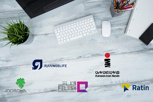 15 آژانس برتر دیجیتال مارکتینگ در ایران