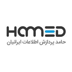 طراحی سایت حامد پردازش اطلاعات ایرانیان