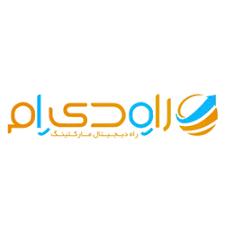 شرکت راه دیجیتال مارکتینگ