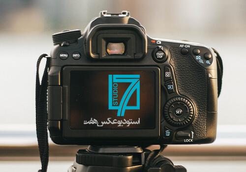 استودیو عکاسی هفت 7